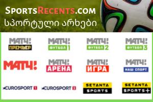 SportsRecents.com